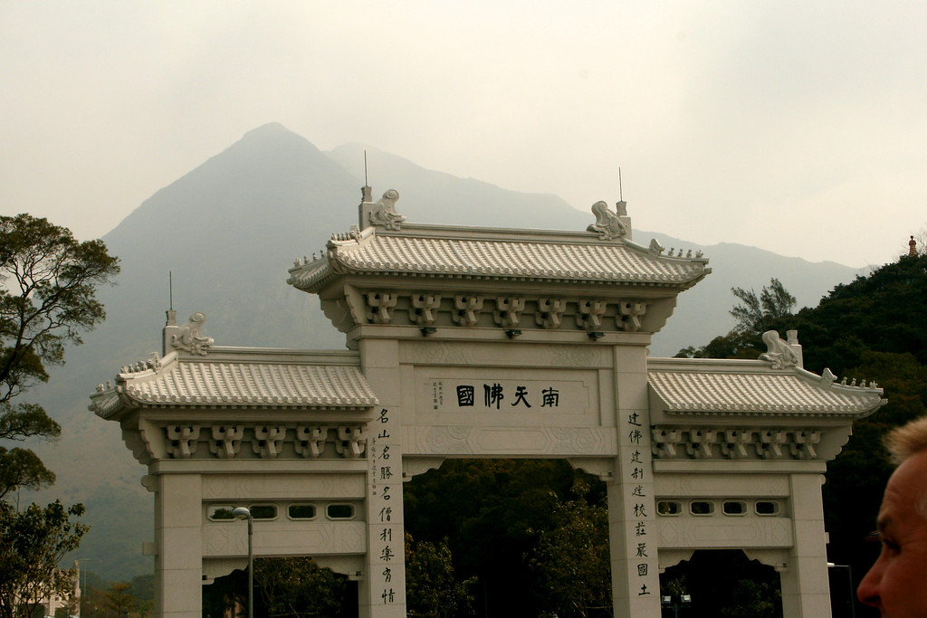 These are the gates to the Po Lin Buddhist Monastery.