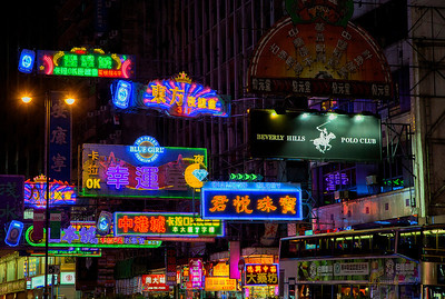 Downtown streets at night in Kowloon