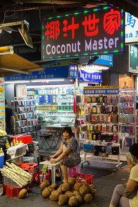 The Coconut Master of Kowloon