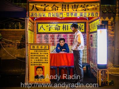 Hong Kong. Fortune-teller.