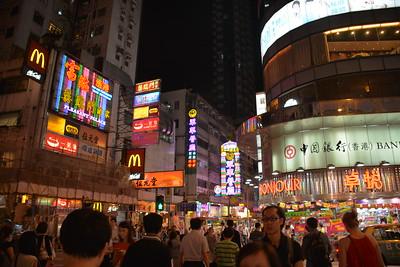 Hong Kong September 2015 025