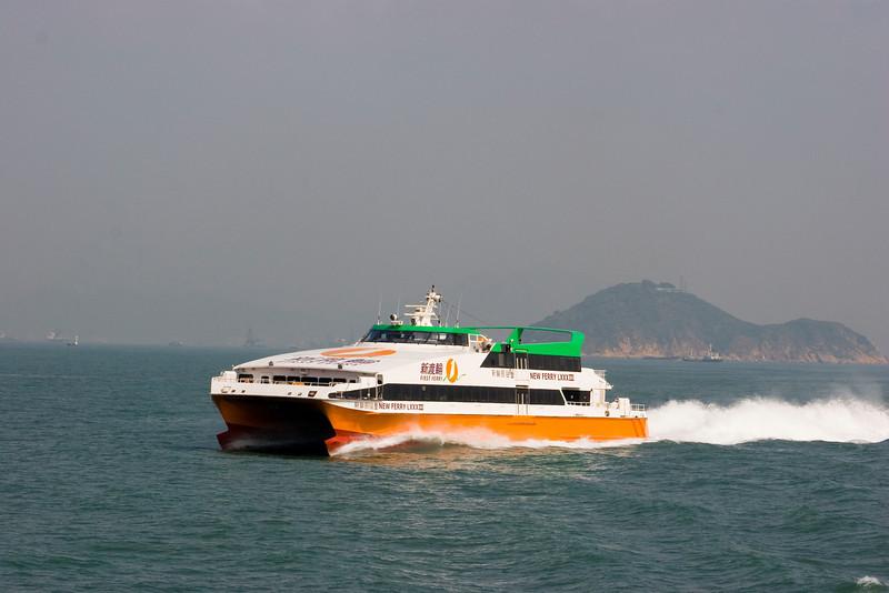 Hydrofoil to Chueng Chau Island