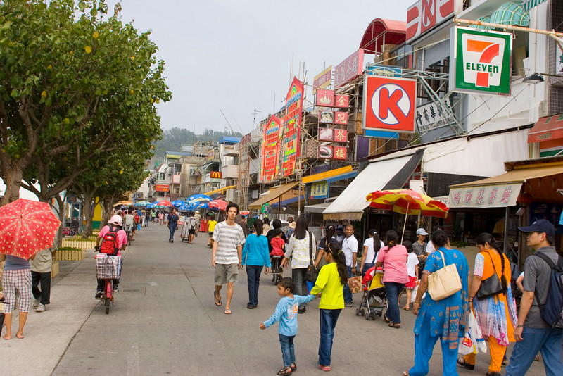 The Main Drag on Chueng Chau Island. Harbor on left.
