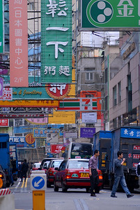 © Joseph Dougherty.  All rights reserved.   Hong Kong streets.