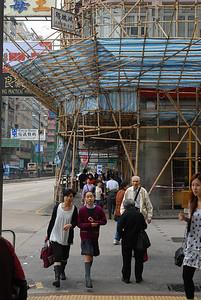 Bamboo scaffolding in Hong Kong.