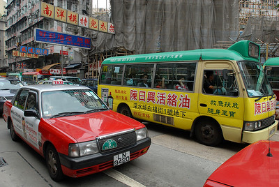 On the streets of Hong Kong.