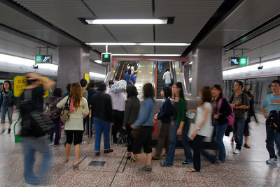 Hong Kong subway.