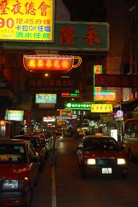 Hong Kong street scenes at night.