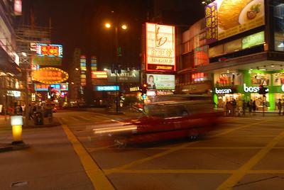 Hong Kong streets at night.