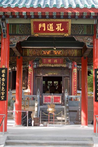 Sin Tai Taoist Temple