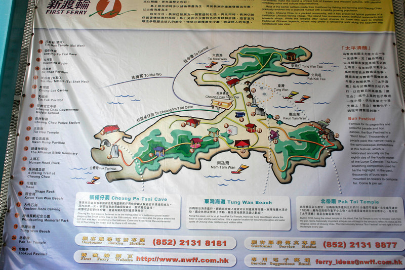 Map of Chau Chueng Island, a couple of hours by boat from Hong Kong proper. See Chau Chueng Gallery for pictures