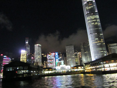 Hong Kong Island ferry harbour.