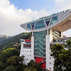 The Peak Tower. Victoria Peak