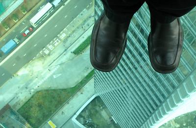 Skywalk on the 41st floor of the Nina Tower.
