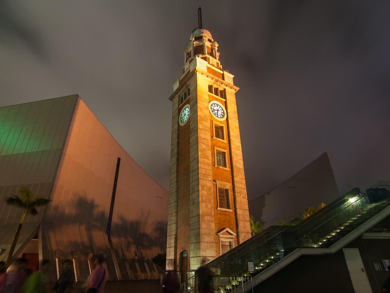 Tsim Sha Tsui Clock Tower, Hong Kong