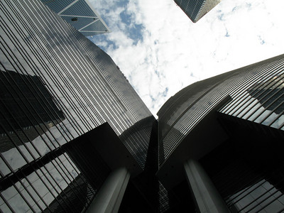 The Citicorp Building, Hong Kong.