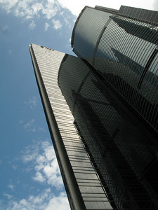 Citicorp Building, Hong Kong.