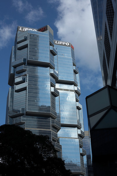 The Lippo Center buildings. The odd shapes are supposed to be koala bears hugging trees.