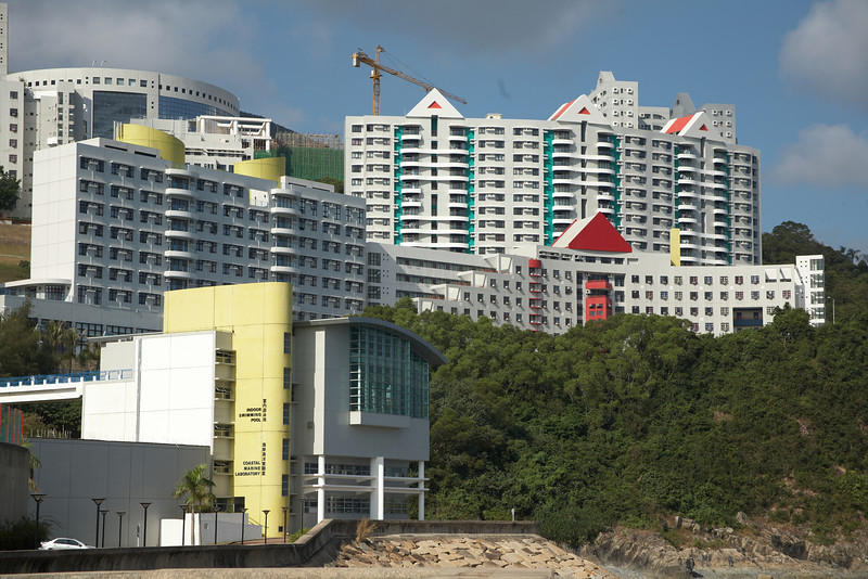 The Hong Kong University of Science and Technology. It's located on the east side of Kowloon with a great view of water.
