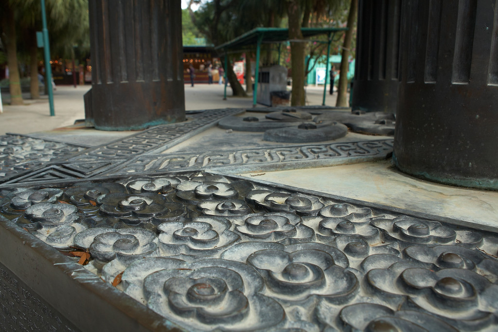 A close up of the base of the cauldron shown in the previous photograph.