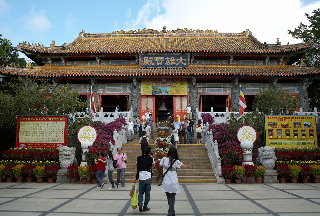 The temple at the Po Lin Monastery.
