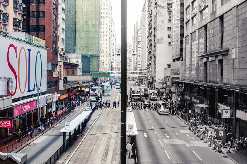 Hongkong Island - North Point Road
