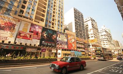 Mongkok area, Kowloon, Hongkong.