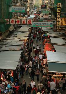 Mongkok Market. Kowloon, Hongkong.