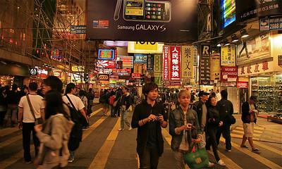 Hongkong by night. Mongkok, Kowloon, Hongkong.
