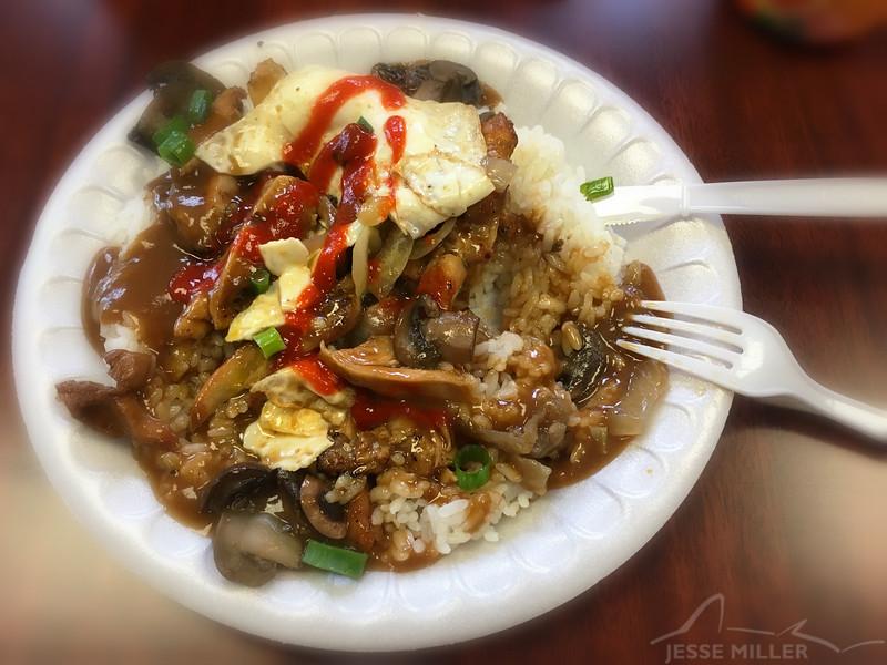 Chicken Teriyaki Loco Moco - Atkinson Grill - Honolulu, Oahu