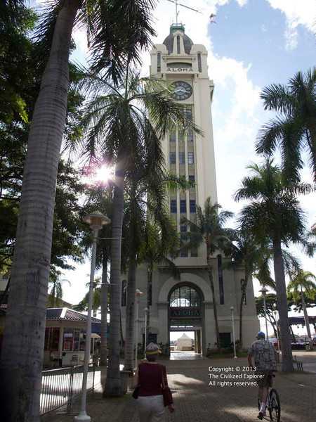 The Aloha Tower from within the development.