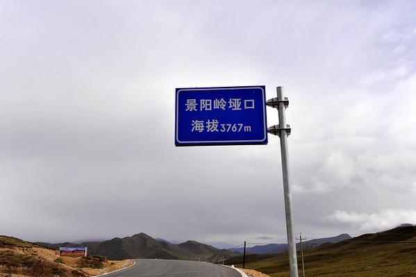 HuZhu BeiShan   青海 互助北山