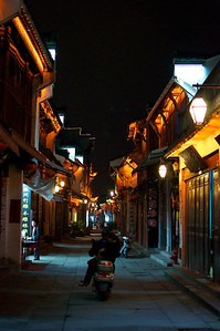 Huangshan Old Street after hours