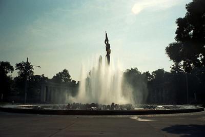 Hochstrahlbrunnen in Vienna