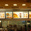 "<a href=""http://en.wikipedia.org/wiki/McDonald%27s_products_(international)""> McDonald's menu varies by country<a/>"