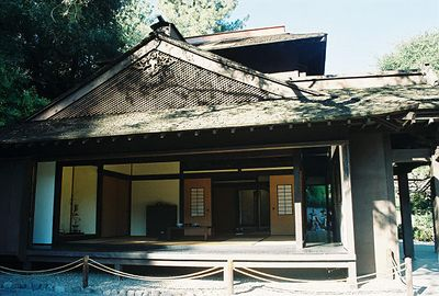 January 2003. Japanese House (upper middle class home from 1800s, built in the Shoin style). Japanese Garden, Huntington Library & Botanical Gardens, San Marino, CA