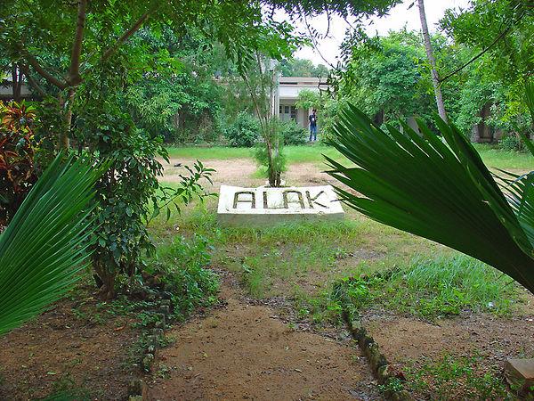 Alak Hostel