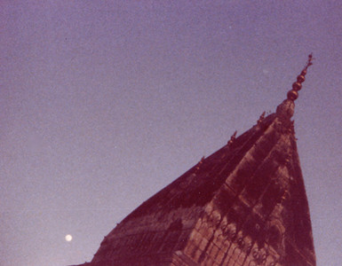 moon temple top SHANKAR
