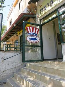 Zichron - American Pizza on HaNadiv St.