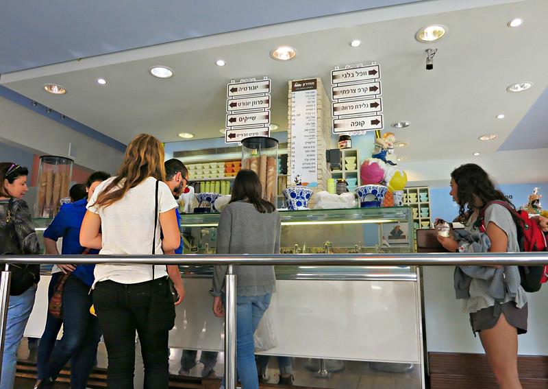 Zichron - Yogurt, gelato, ice cream. Founder's St.