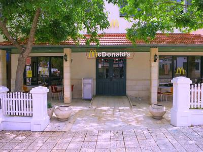 Zichron - McDonald's on Wine St