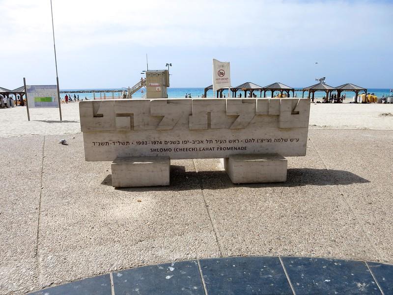 Shlomo Lahat was mayor of Tel Aviv-Yafo 1974 to 1993.
