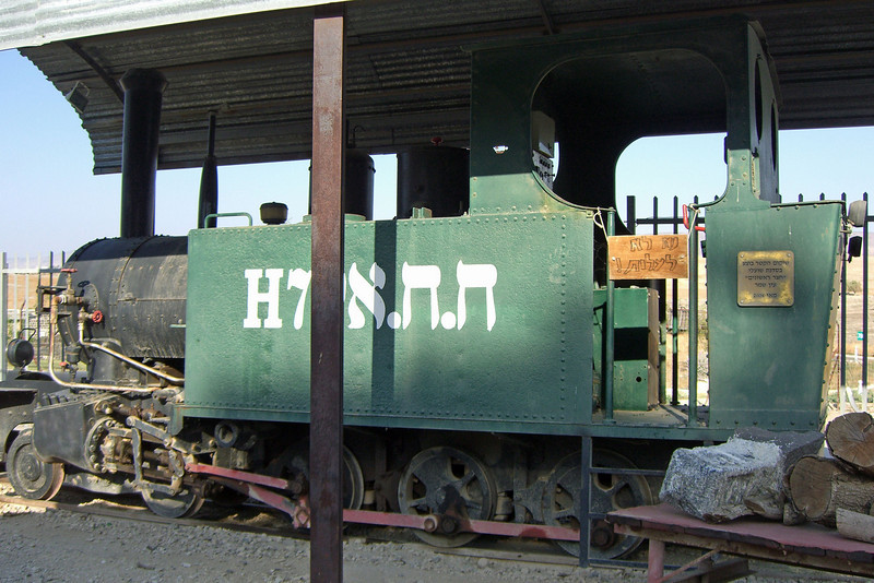 14-This 100-year-old locomotive was rescued from the demilitarized zone and restored. It is one of 10 that worked on the foundations for the hydroelectric station.