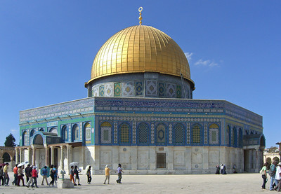 39-Dome of the Rock