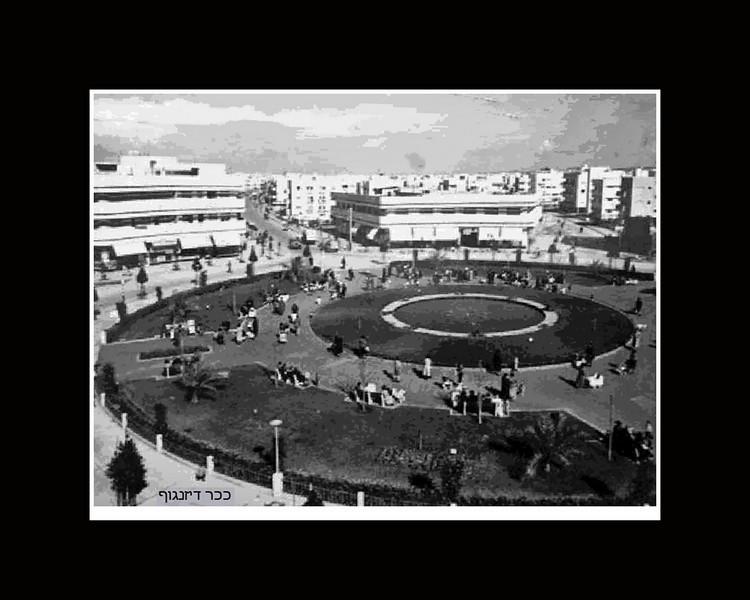 16-Dizengoff Circle, 1939