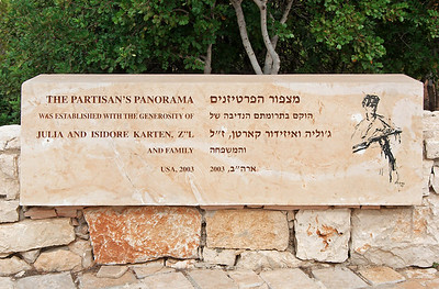 15-The Partisan's Panorama pays tribute to Jewish fighters who joined the partisans during the Holocaust.