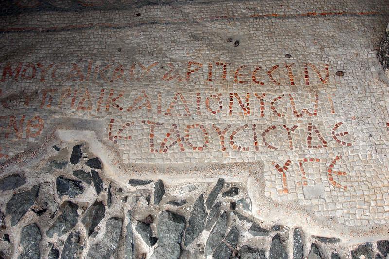 Mosaic floor inscription.