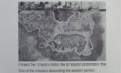 reproduction of mosaic, followed by photo