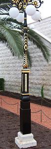 24-Baha'i lamppost