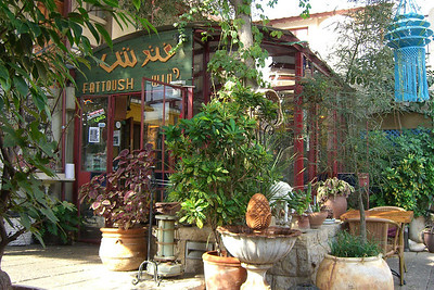 18-Fattoush Restaurant, 38 Ben Gurion—one of many quaint cafes along the Blvd.